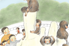 猿山ワードプレス