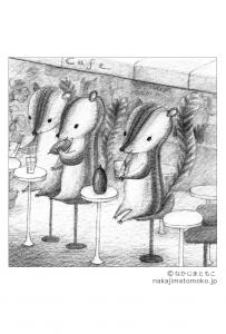 リスカフェ