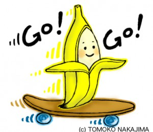 バナナキッズの元気な毎日「GOGO!」