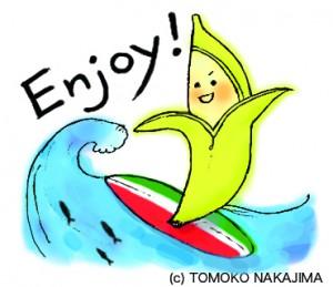 バナナキッズの元気な毎日「Enjoy」