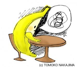 バナナキッズの元気な毎日「がっかり」