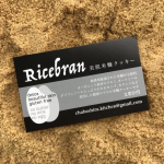 カード制作例 〜Rice bran 美肌米糠クッキー〜