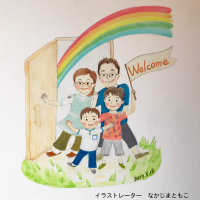 O邸 家族の壁画