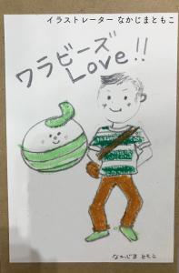 ひじき石塚さん
