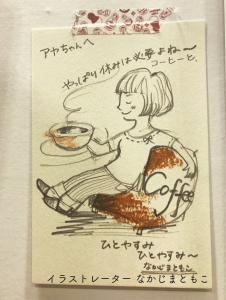 コーヒーガール