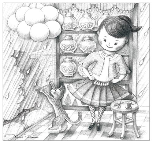 ビーズ Rainy Day