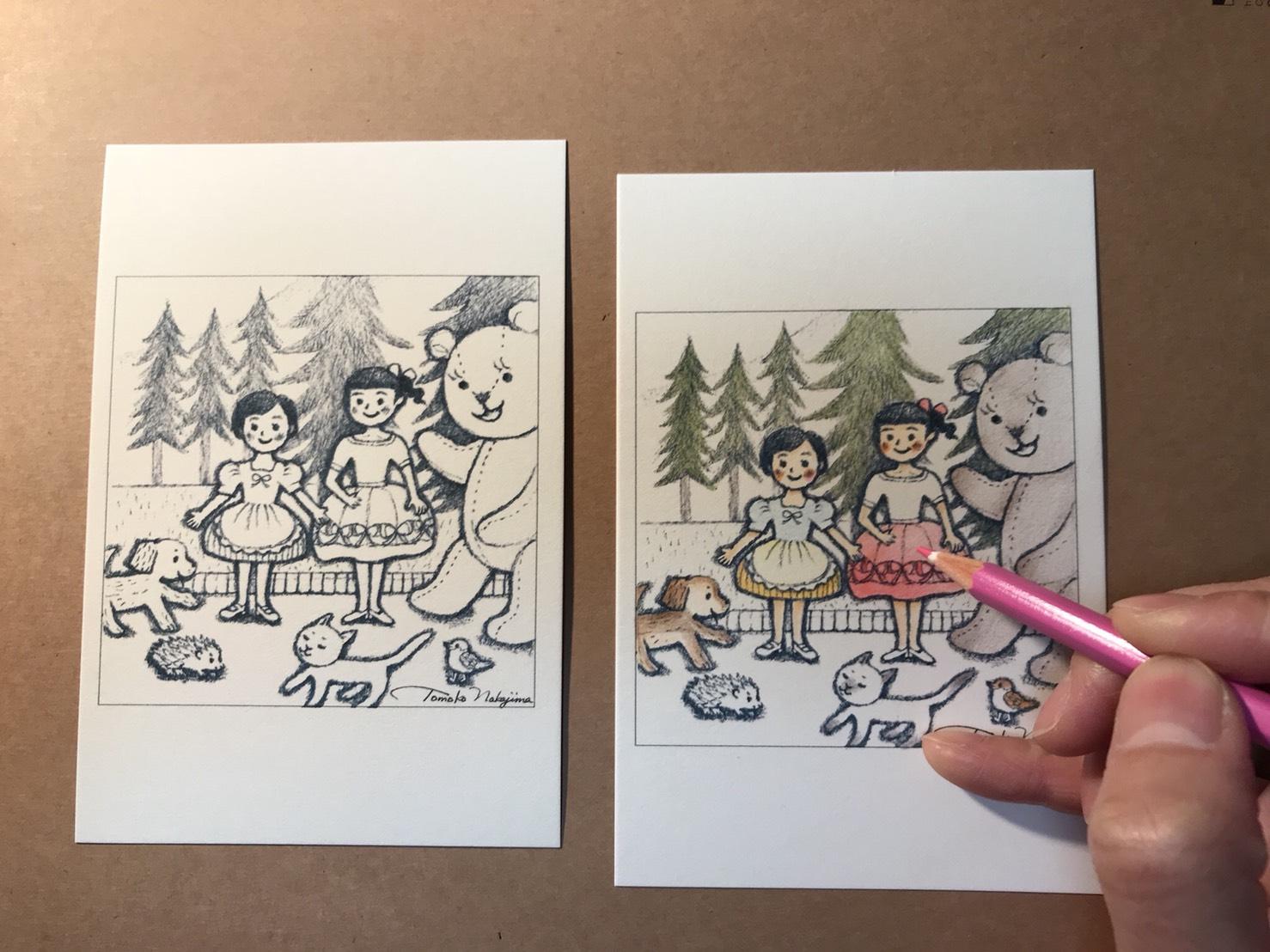 塗り絵クマと女の子