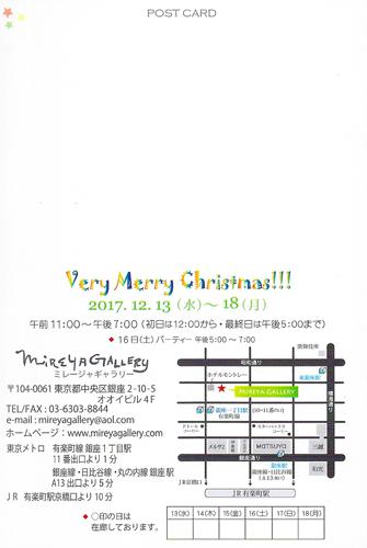 Very Merry Christmas!展