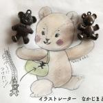 手芸に使える材料屋さんが大集合〜Handmade MAKERS'〜