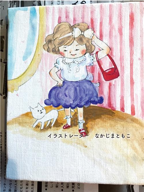 女の子途中2