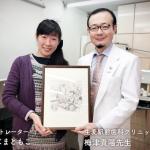 鉛筆画をご購入いただきました。「生麦駅前歯科クリニック院長 梅津貴陽先生」