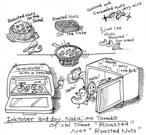 イラストレーター なかじまともこ ペン画 ナッツ