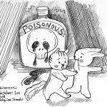 Inktober2018に参加しています。day1「POISONOUS〜毒々しい〜」
