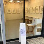 中島智子個展はじまります。