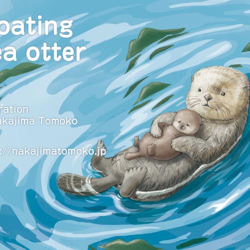 ラッコの生態の絵を描きました。かわいいリアルな動物イラスト。3ラッコ