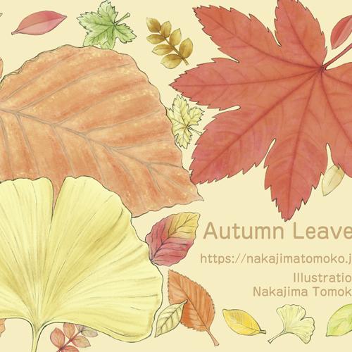 葉と虫の生態の絵を描きました。6紅葉 7ダンゴムシ